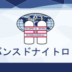 TDI アドバンストナイトロックスダイバーマニュアルのリリースのお知らせ
